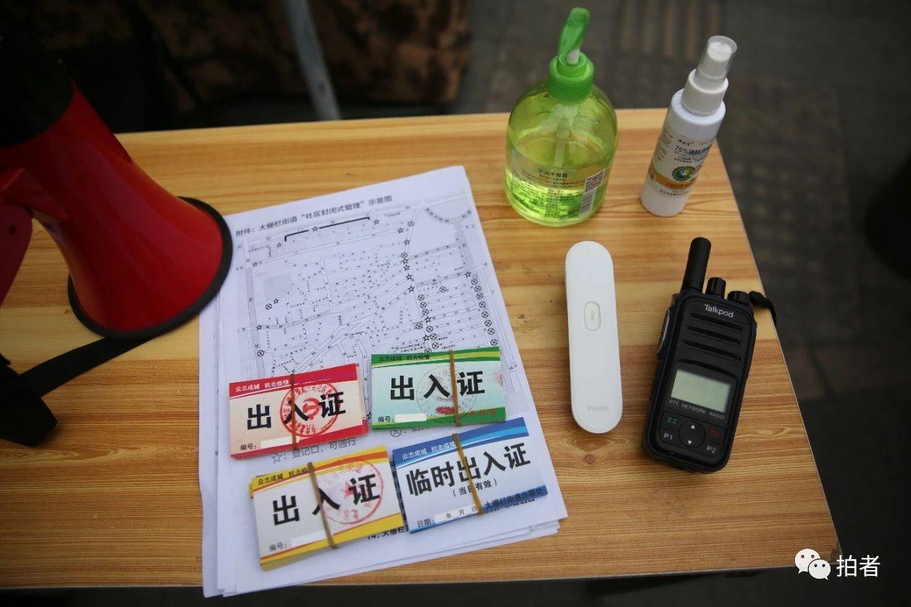 中國糧油求退市:資本光環消失 增收不增利
