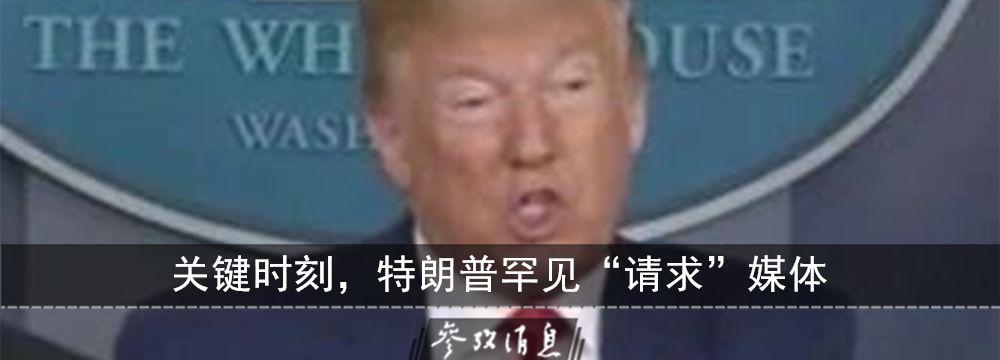 """记者观察  阿里腾讯或""""破冰"""":互联网""""多向奔赴""""才有意义"""