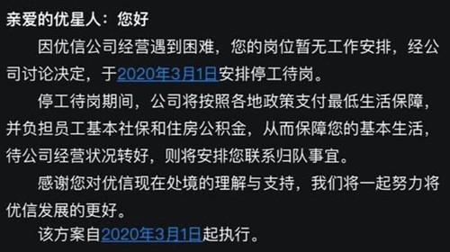 如何正确看待中国经济?人民日报:放在世界坐标中