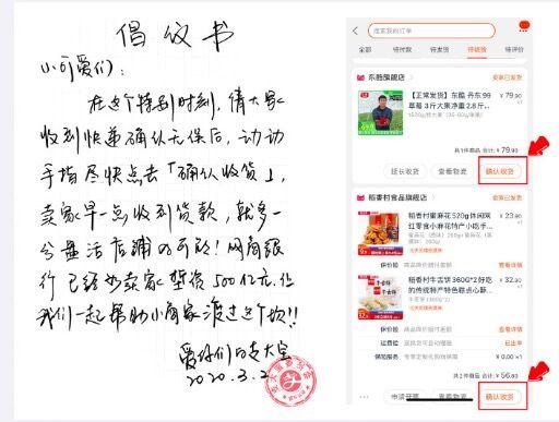 天津市河东区委原书记李建成已调离天津任职