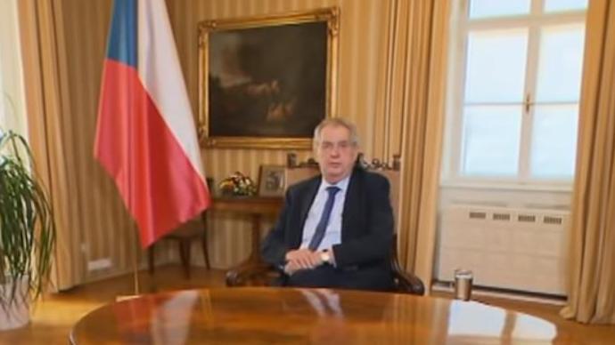 △图为捷克总统泽曼