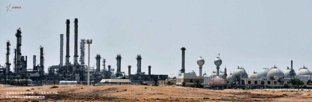 沙特阿拉伯首都利雅得附近一家石油公司的石油设施。图/法新