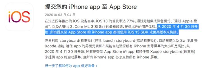 图源Apple Developer