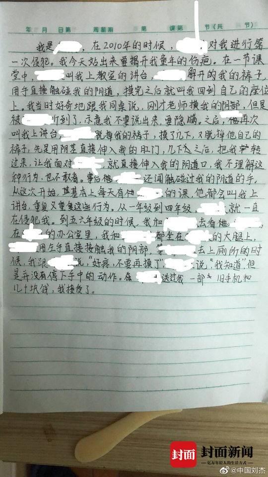 北京高考最全防疫政策来了!学生家长请收好