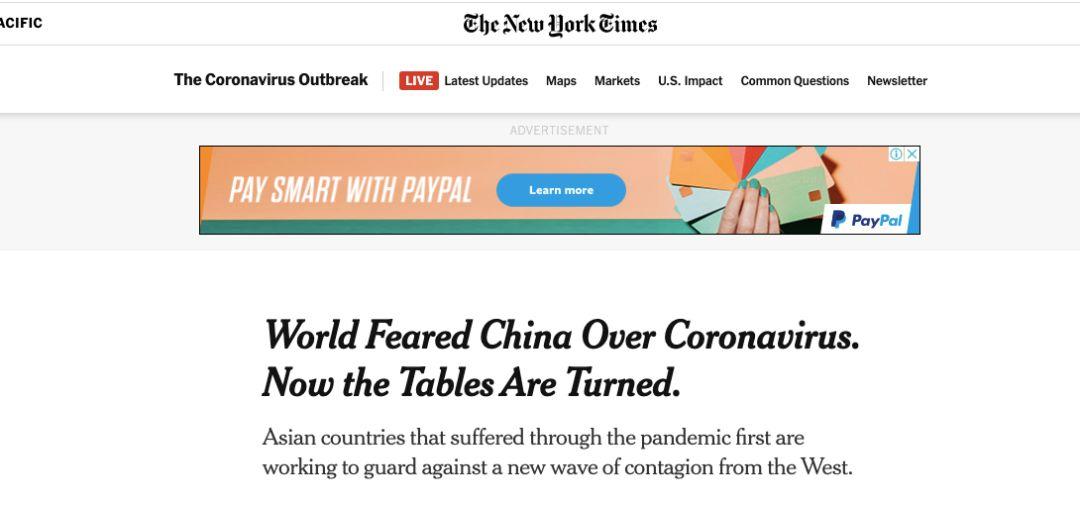 《纽约时报》官网截图