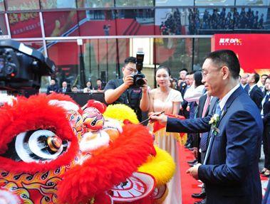 图:蓝光上海总部入驻庆典