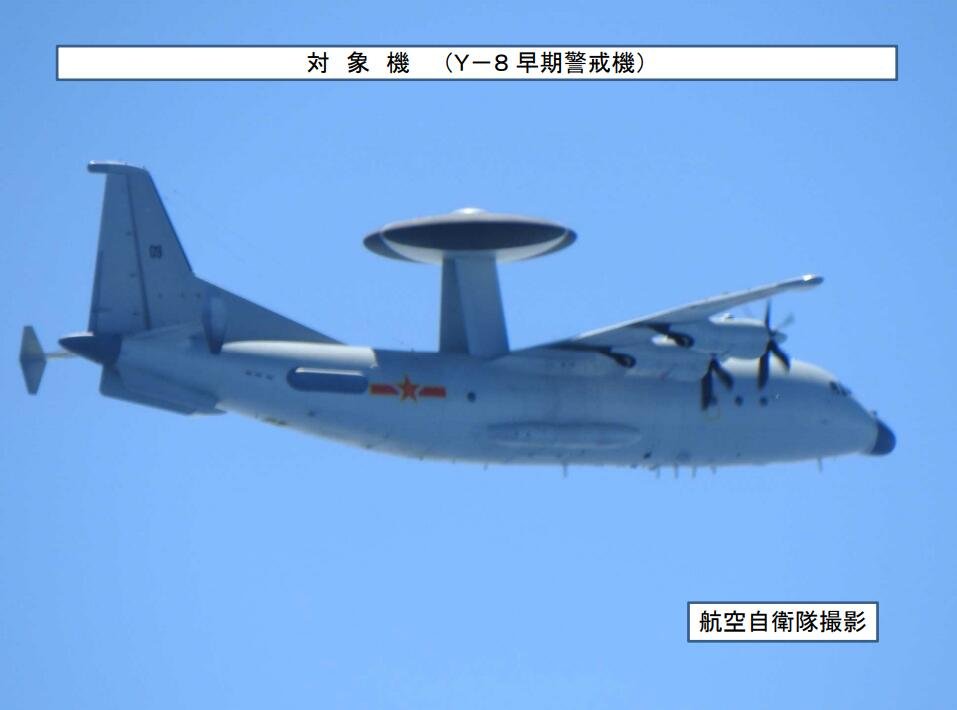 我军空警500预警机现身东海 日本战机抵近拍摄(图)