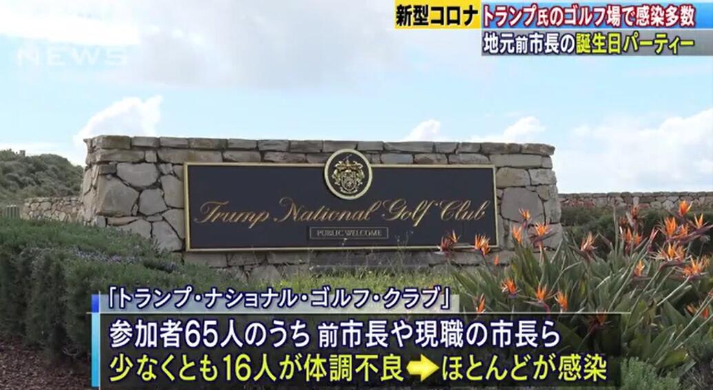 图源:朝日电视台
