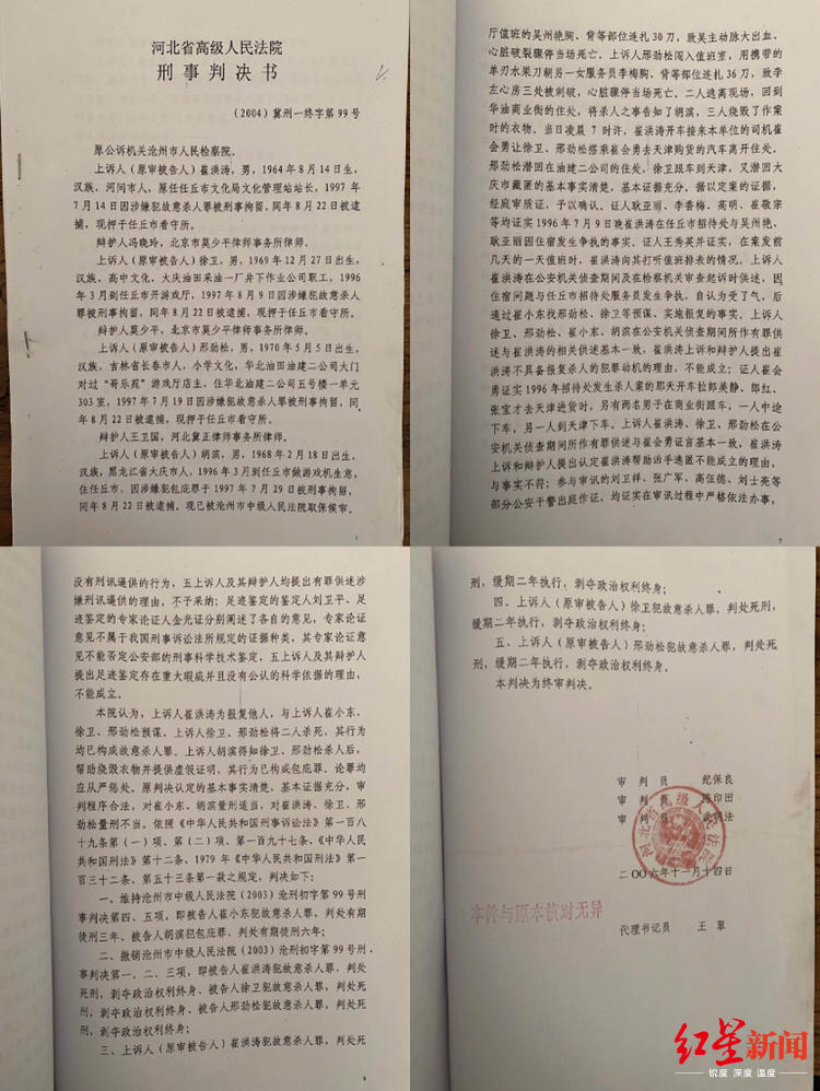 为何说北京疫情已经控制住?吴尊友解答了这些问题