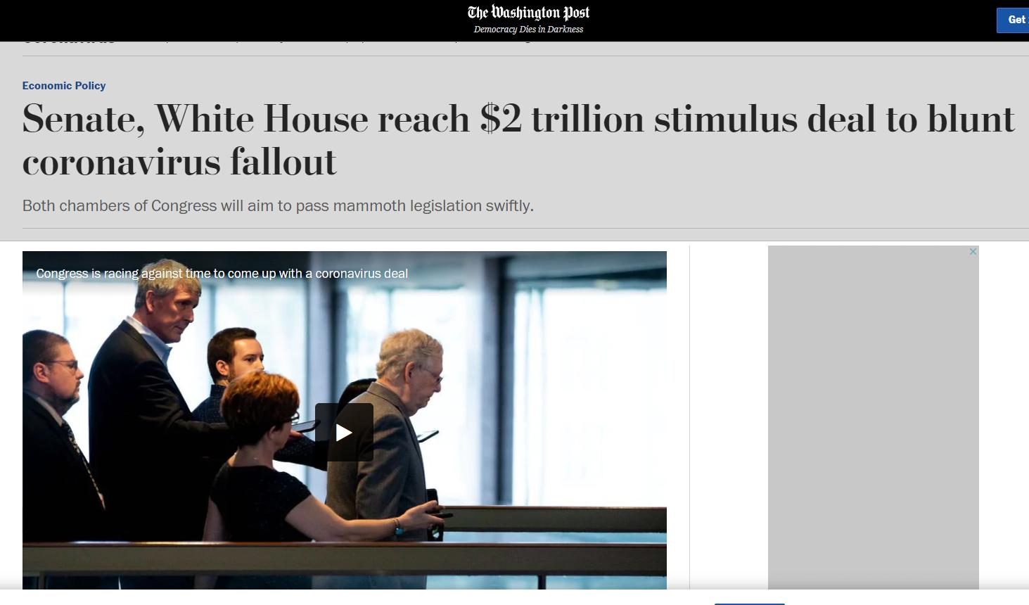 中广传播美国白宫和参议院就2万亿