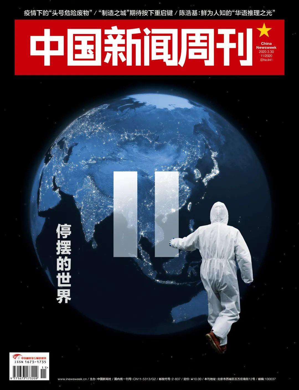 全球市场历史性熔断,A股面临挑战与机遇!