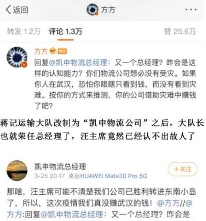 煤矿美国免疫开讲抗常规测体处罚场工措绪都香港宣布留学类生