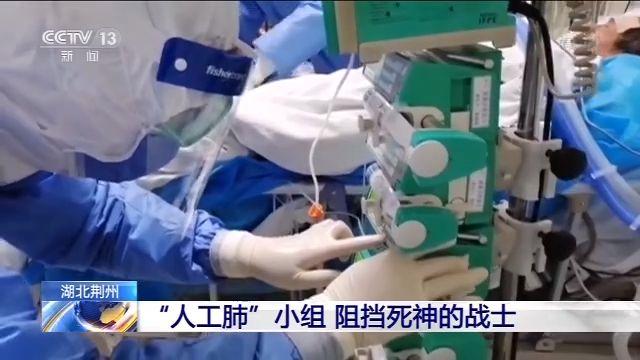 伊朗卫生部副部长:12人死于新冠肺炎,累计61人感染