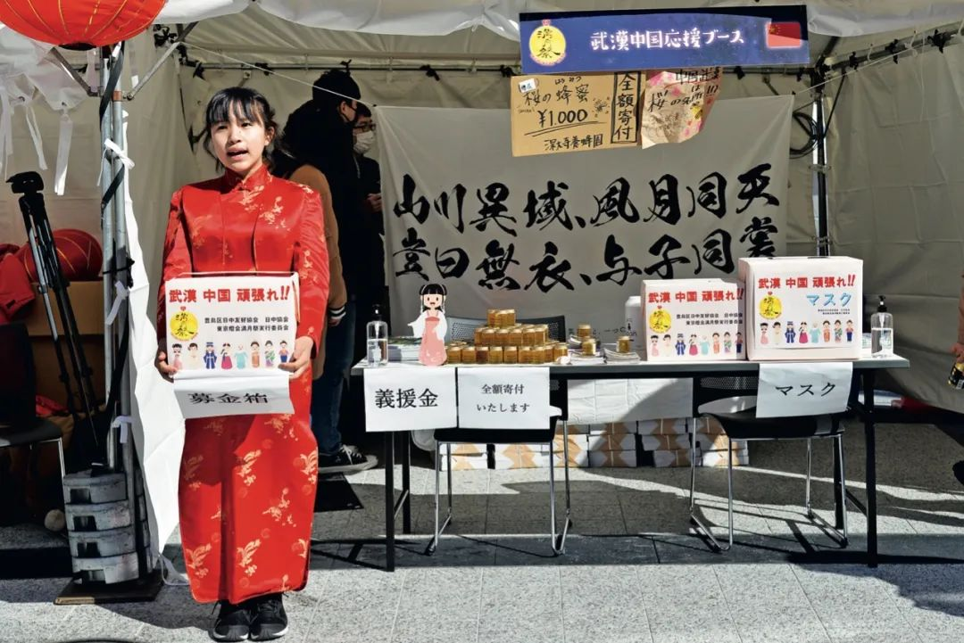 """日本""""以举国之力向中国提供支援""""背后"""