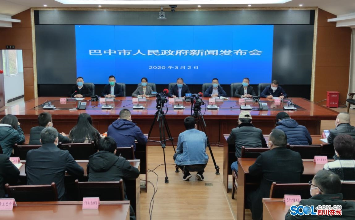 碧桂园抗疫累计捐资达2亿研发煲仔饭机器人支援武汉