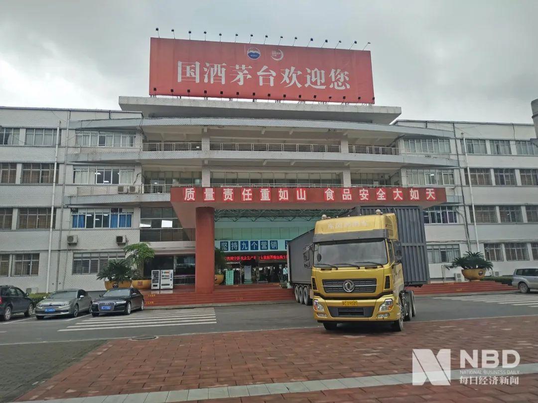 广西出版传媒集团原董事长杜森涉嫌多罪名被决定逮捕
