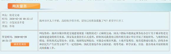 新华财经:央行首次调降MLF利率意在何处