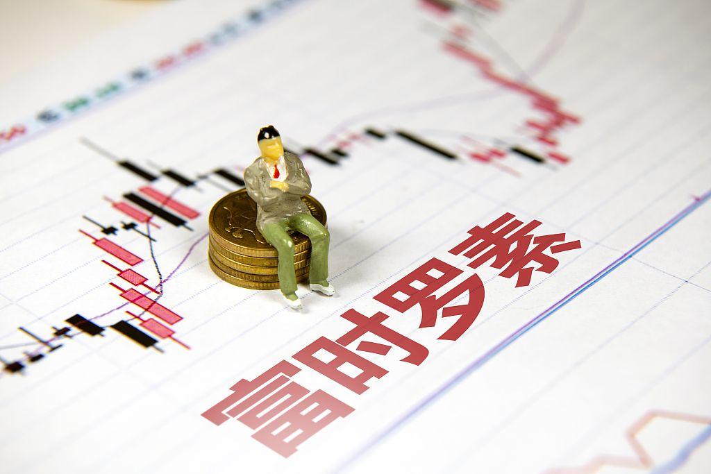 中信建投、京東方A等4個股被納入富時中國A50指數圖片