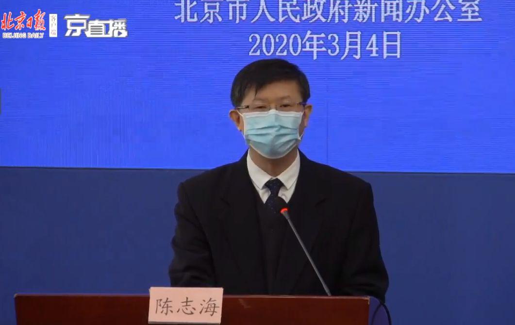北京制定国内首个新冠肺炎临床路径