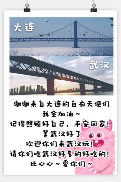 【魔界私服】北京社区拆除防疫帐篷