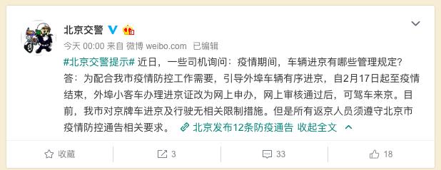 钱俊文出任东海证券董事长曾任常州税务局副局长