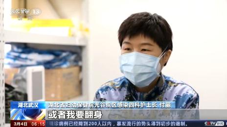 世卫组织:全球新冠肺炎累计达到334981例