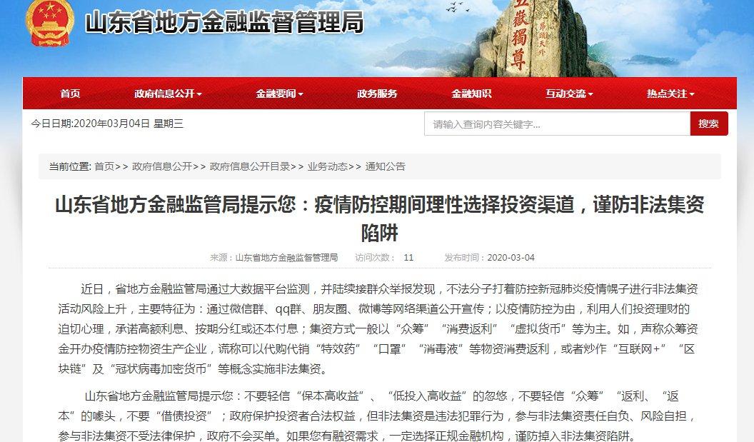 真功夫被李小龙女儿索赔2.1亿公司称将尽快发声明