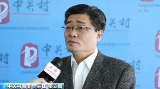 招商局商业房托IPO打破香港REITs市场六年沉寂
