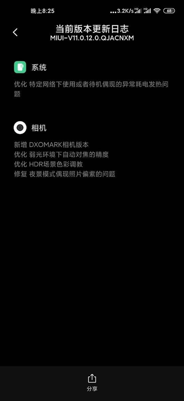 上海业主型民企带头减免租金为入驻商户减负让利