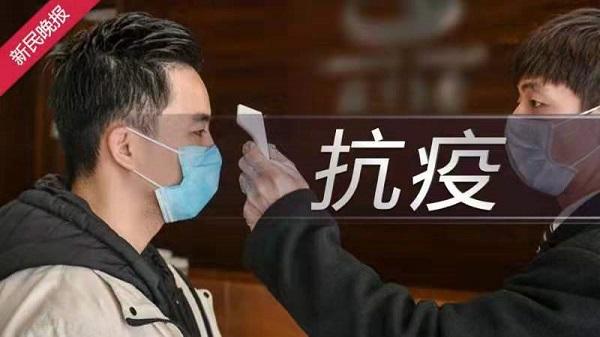 上海:3月底前有五条线路提前结束运营1.5小时