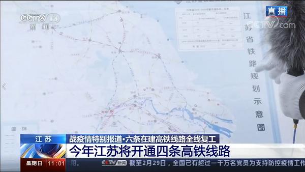 """微信大数据揭秘""""云""""开会TOP5城市"""