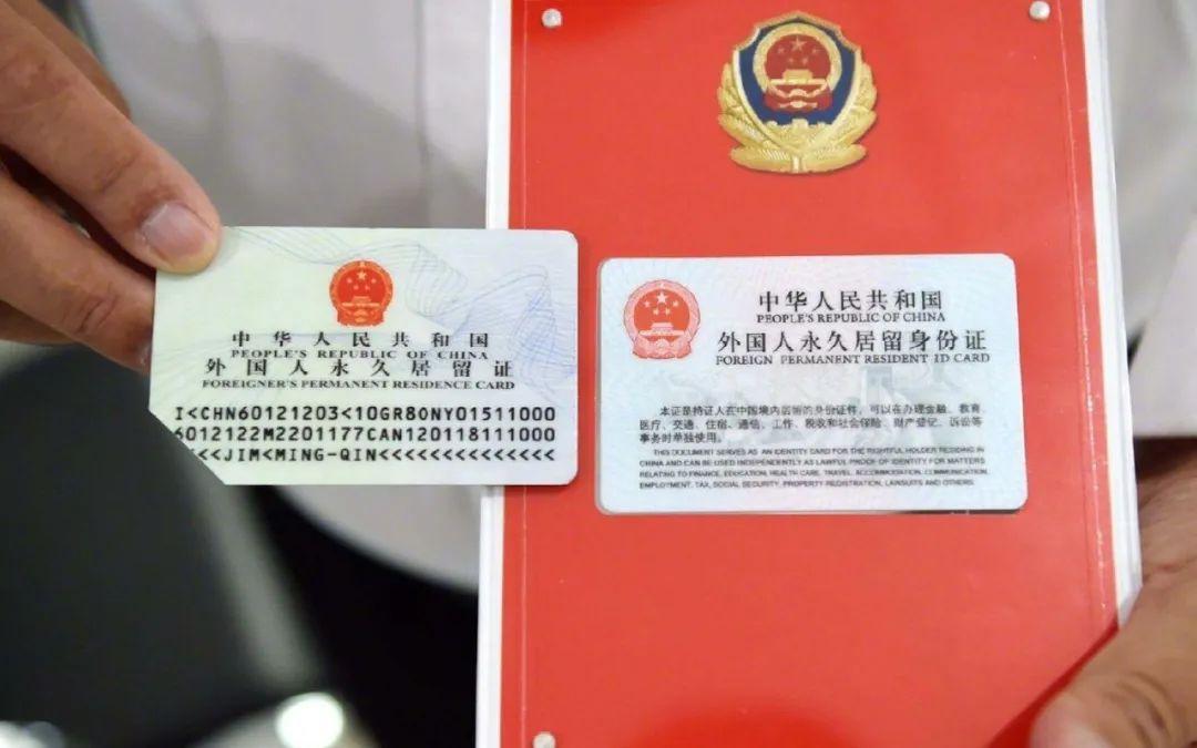 瑞德西韦来了武汉金银潭医院启动临床试验