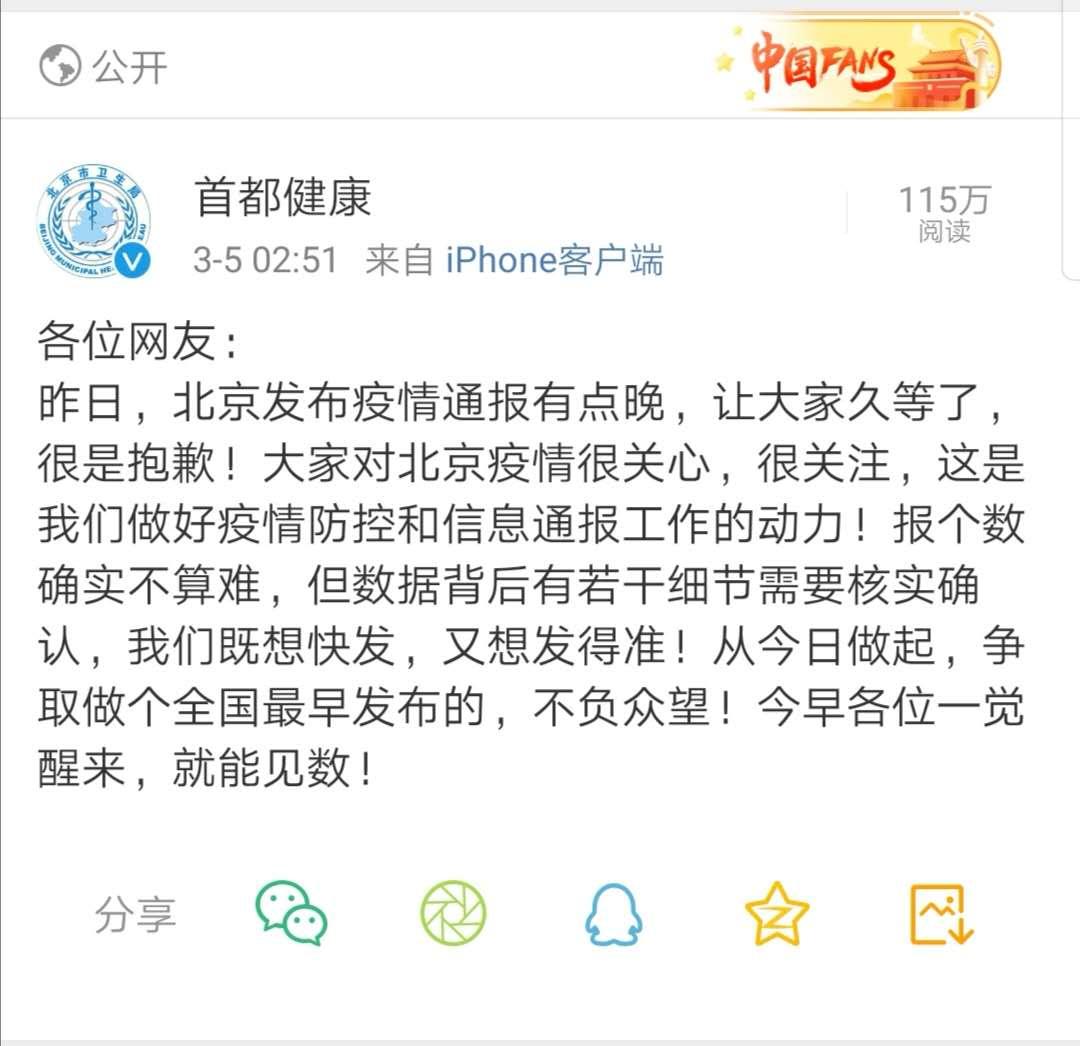 青海3.1级地震是怎么回事?青海3.1级地震是真的吗?