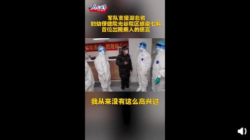 图片来源:人民海军视频截图