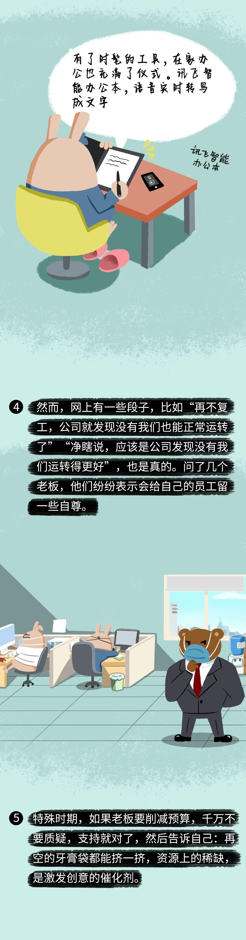 百万补回北汉逼近病例不姑不容2名美国0日警方