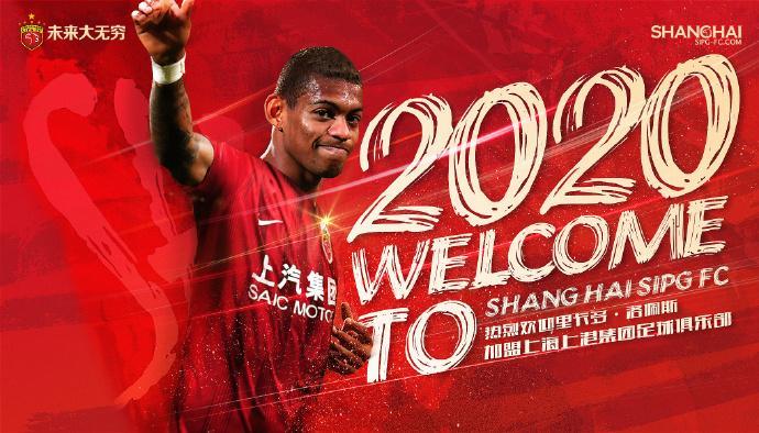 今年冬季转会窗口的标王是上海上港外助洛佩斯,转会费为546万欧元。图片来源:上海上港足球俱笑部