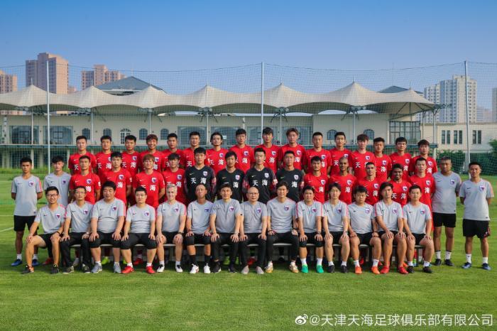 原料图:上赛季天津天海阵中的球员现在已大部别离队。图片来源:天津天海足球俱笑部