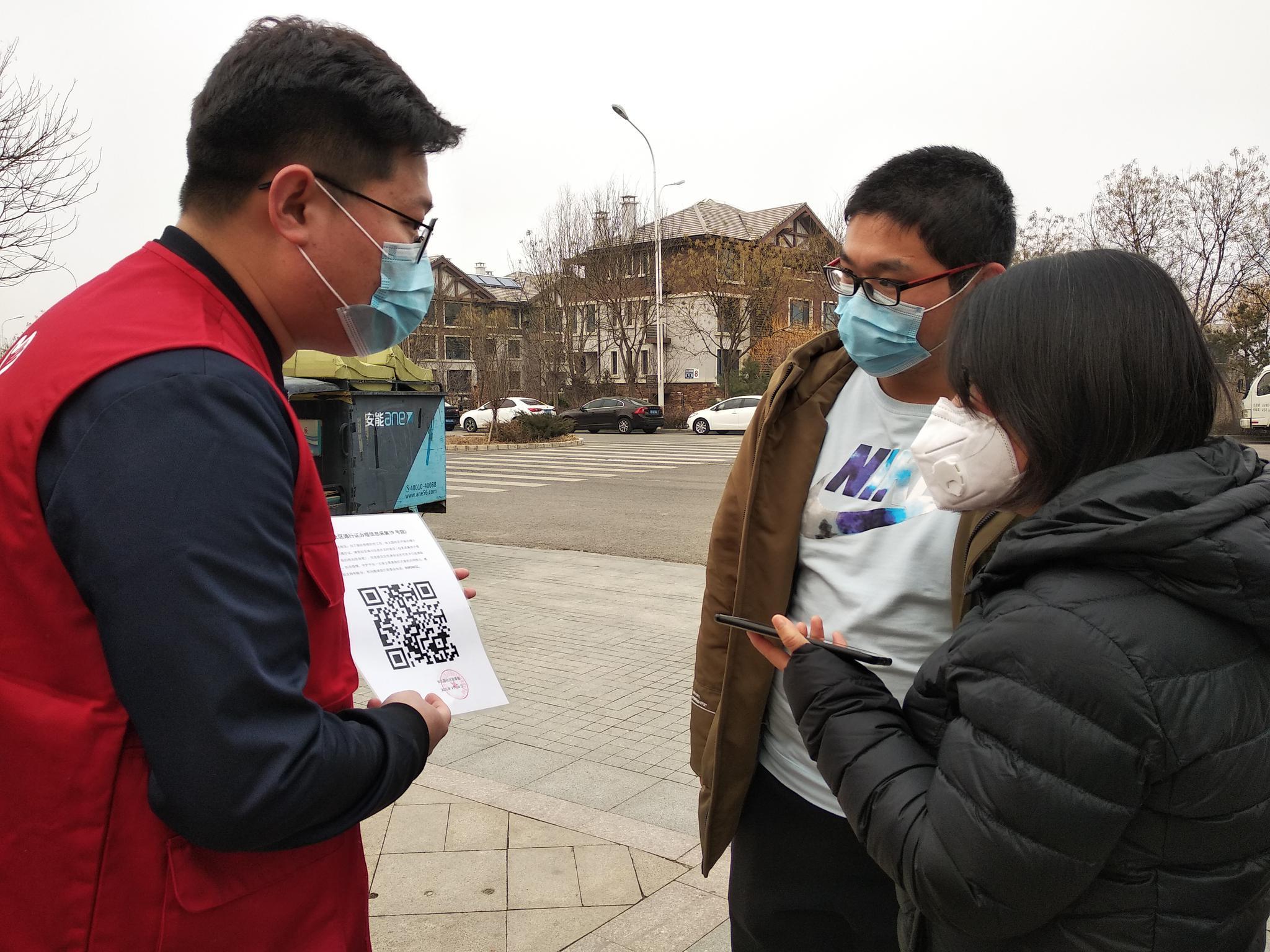 平谷夏各莊鎮采用信息云登記助力防疫圖片