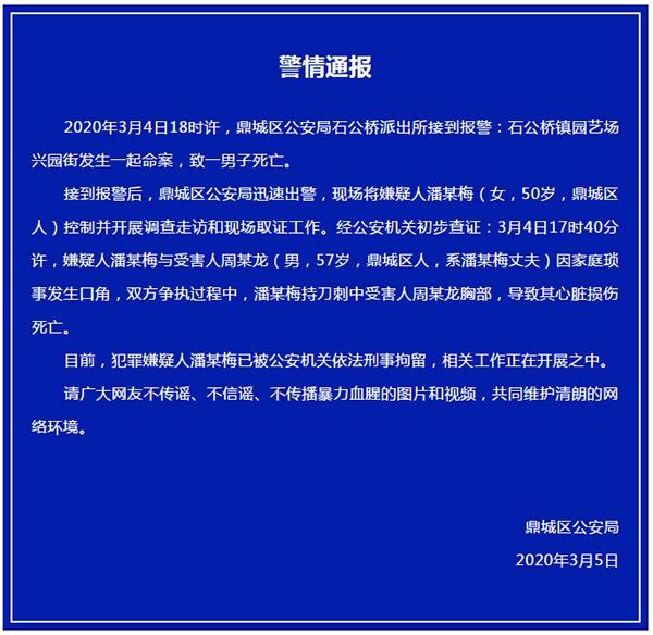 http://www.cyxjsd.icu/shishangchaoliu/108992.html