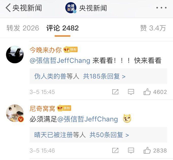 正直播:北京召开疫情防控第131场新闻发布会