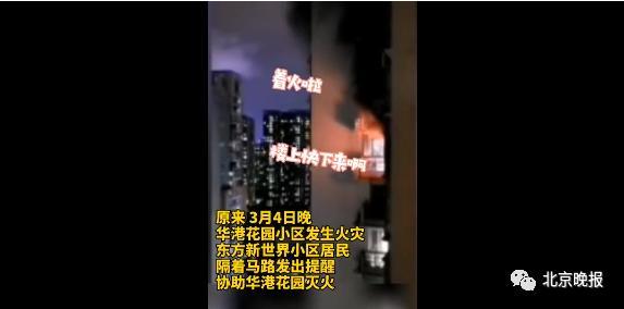 推动成渝地区双城经济圈建设重庆四川党政联席会议举行第三次会议召开