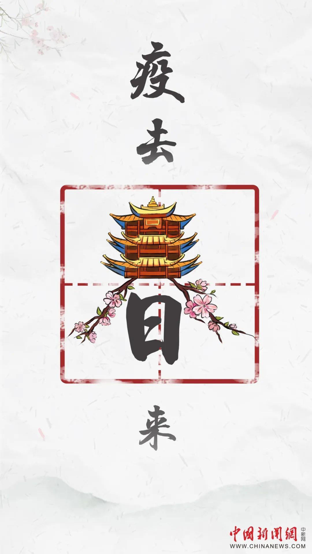 特天津通缉铁夫通电