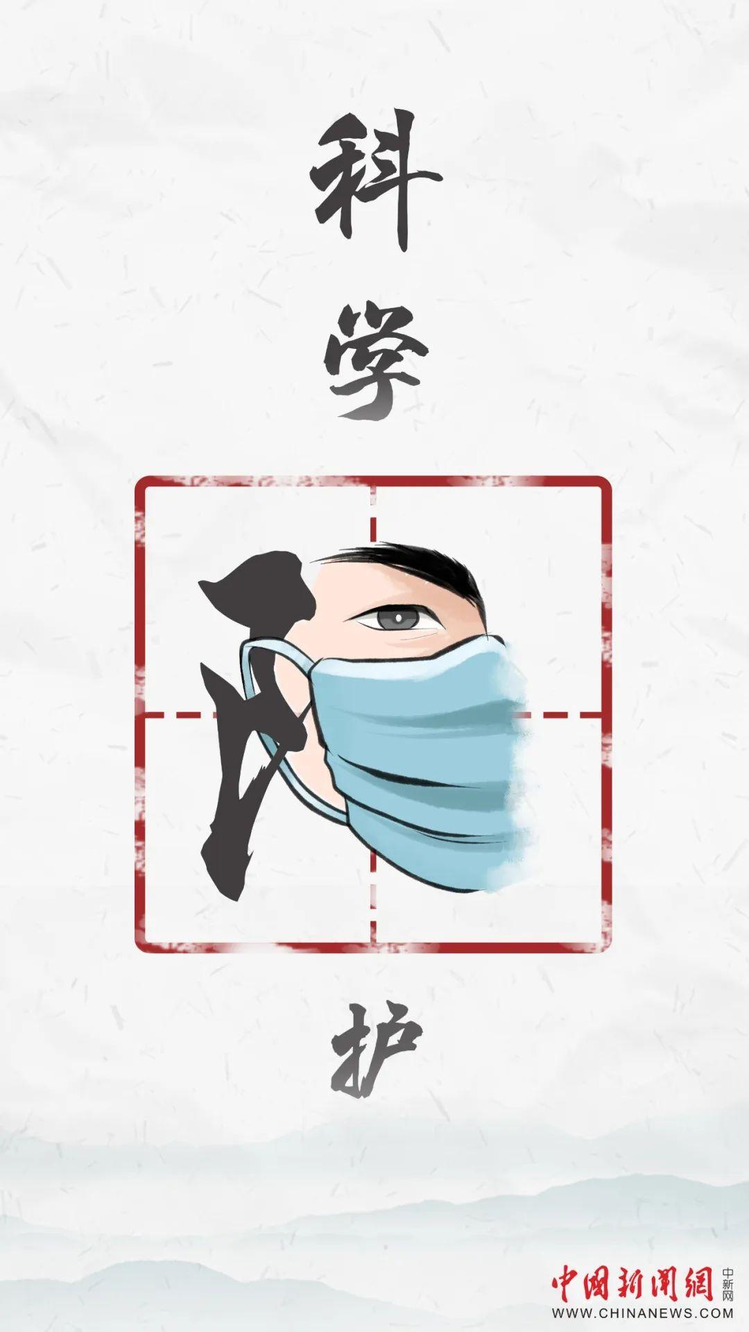 儿歌年大你想让妻润下燃后让我教你教育纪念京举京市局