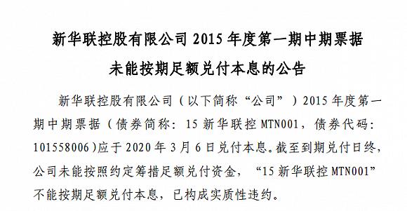 安徽新增新型肺炎21例累计新型肺炎60例