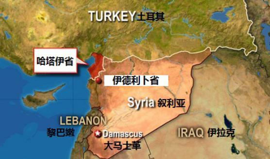 土耳其旅游局官网_从伊德利卜到哈塔伊你所不知道的土叙百年恩怨|土耳其|叙利亚