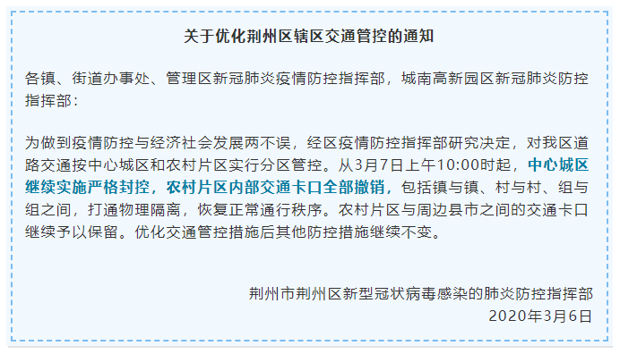 小米联通达成合作将在全国开通eSIM一号双终端业务