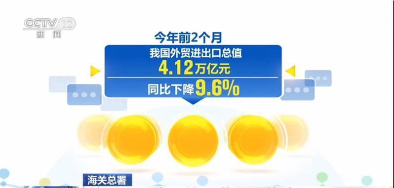 湘西州市场监管局:酒鬼酒检出甜蜜素举报投诉不受理
