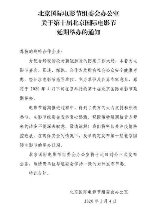 中信建设总经理内幕交易被罚3万签批文件三小时买入