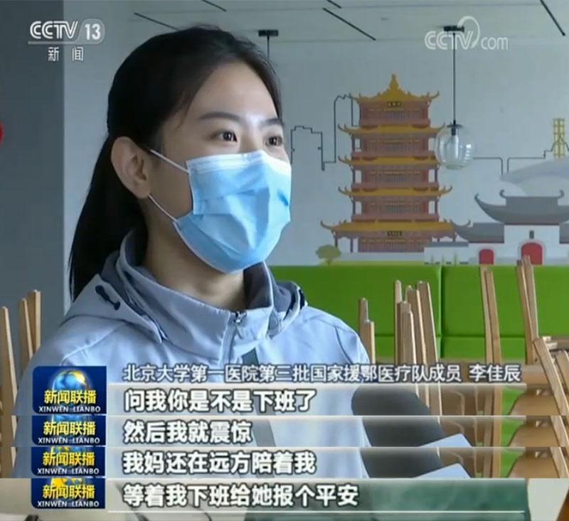 """【天使戰""""疫""""家書】90后護士李佳辰:曾經是你 今天是我圖片"""
