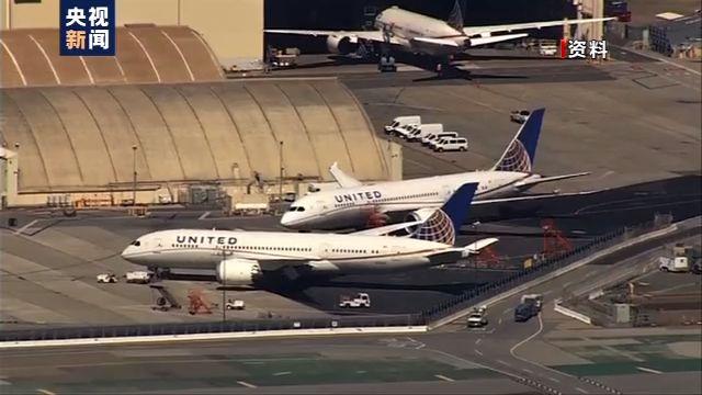 波音737系列客机未获审批安装传感器 面临巨额罚款